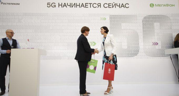 В СПбГУ появится цифровая 5G-лаборатория
