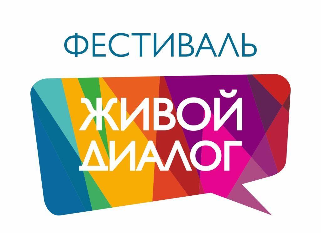 zhivoidialog_logo_2_2