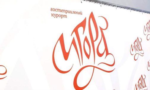 «Ювентус», FORTNITE, Папа РОБ и Смешарики  на Фестивале современных детей TРEНD