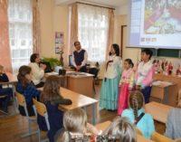 К шлиссельбургским школьникам пришел праздник Чхусок