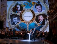 В Северной столице пройдет IV Национальная оперная премия «Онегин»