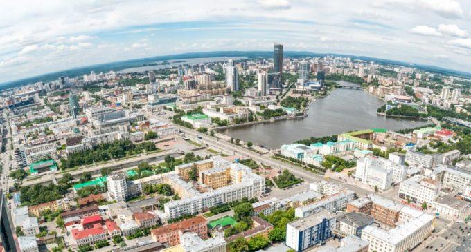 Екатеринбург – туристический центр: амбициозно, но выполнимо