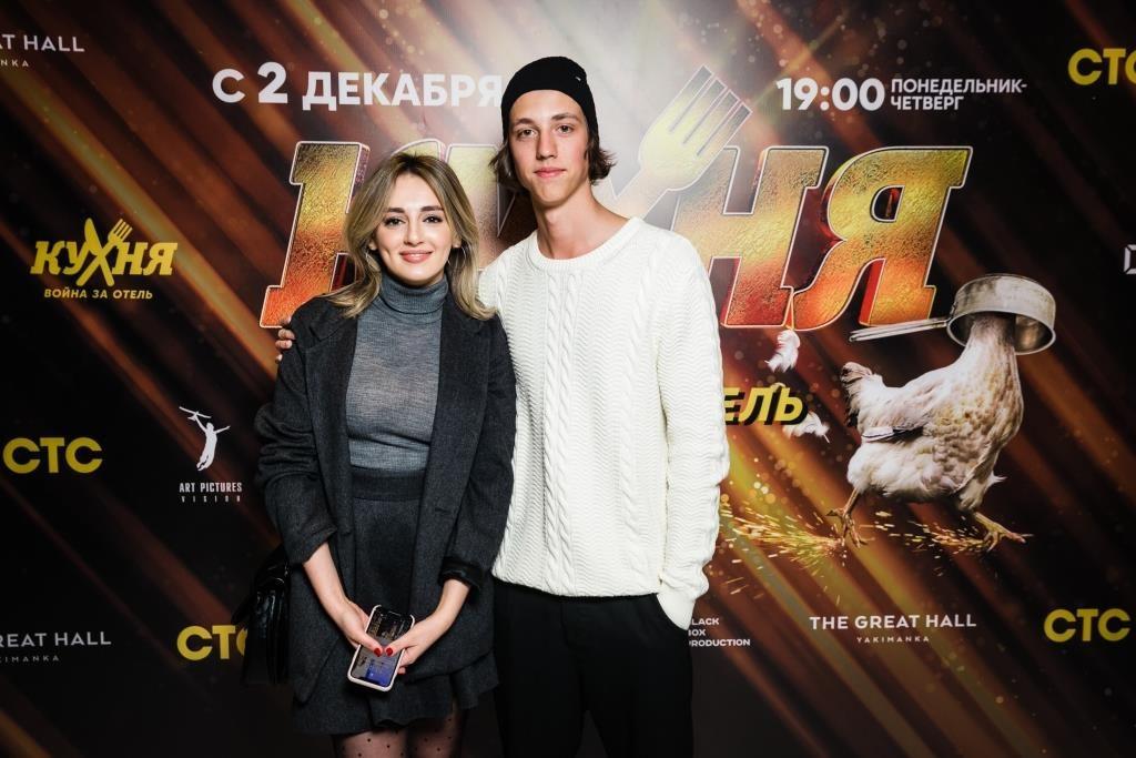 Kristina_Kashirina_Alexey_Lukin_