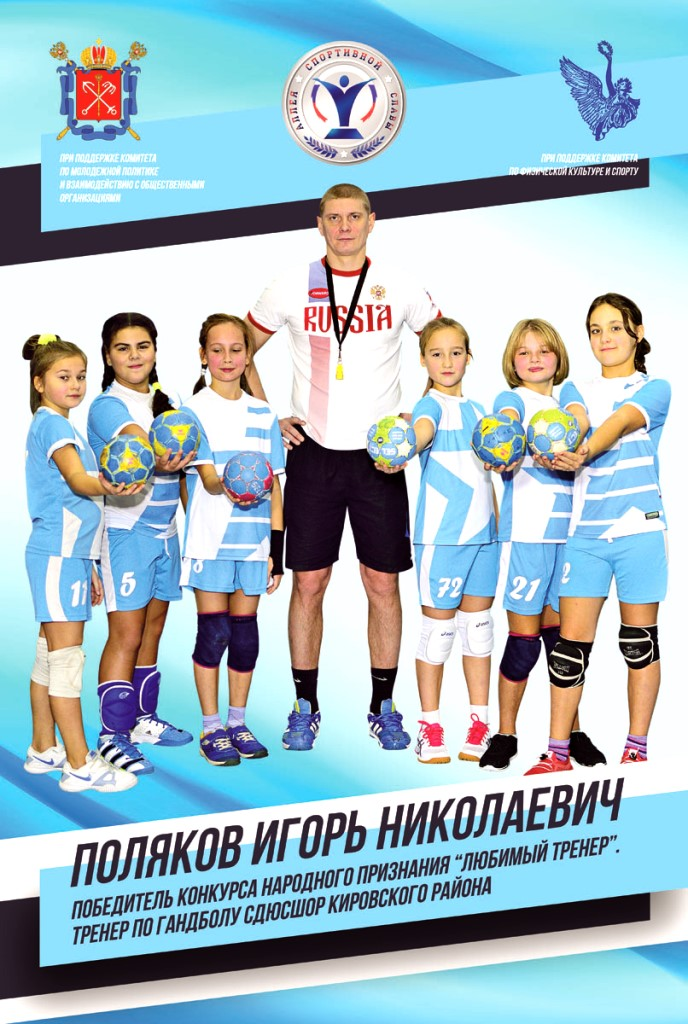 LubimiyPlakat_614x914_07