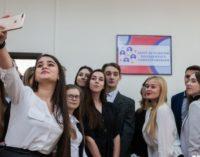 В Ростовской области пройдет финал Российской национальной премии «Студент года-2019»