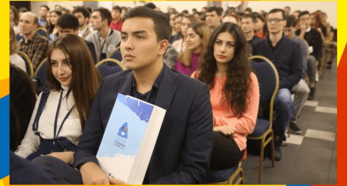 Открыт прием заявок на Всероссийский межнациональный студенческий форум «Российский студент 2019»