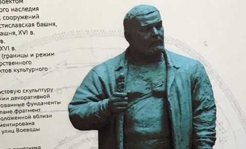 В Пскове появится памятник Савве Ямщикову