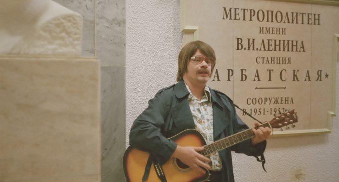 Телеканал ТНТ покажет документальный фильм «Эдуард Суровый. Слезы Брайтона»