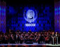 Вручена главная российская оперная премия «Онегин»
