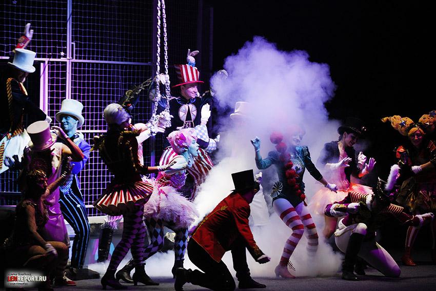 Иноплатентный цирк OFU. Приземление, фото Елена Бледных-18