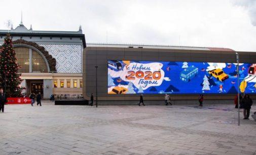 26-метровая новогодняя открытка украсила медиафасад Павильона МЦД
