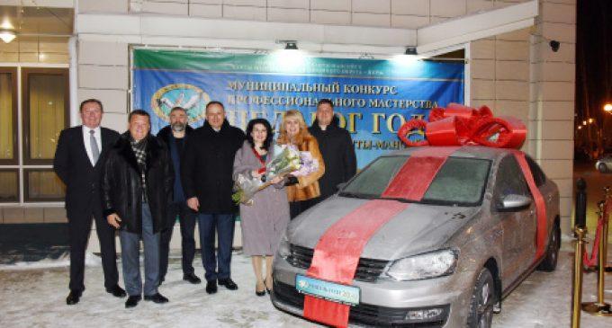 Евгения Рудько стала лучшим Педагогом года Ханты-Мансийска