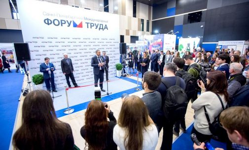 На Санкт-Петербургском Международном Форуме Труда будет работать уникальная выставка