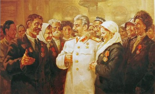 И Сталин с нами. Уже почти 140 лет как…