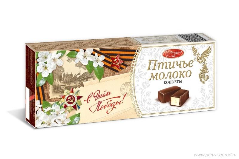 В Пензе выпустят конфеты с символикой «С Днем Победы»