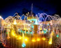 Хабаровск стал победителем международного смотра-конкурса «Город, где хочется жить»