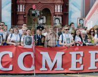 Школьники исследуют трудовой и боевой путь ветеранов Великой Отечественной войны