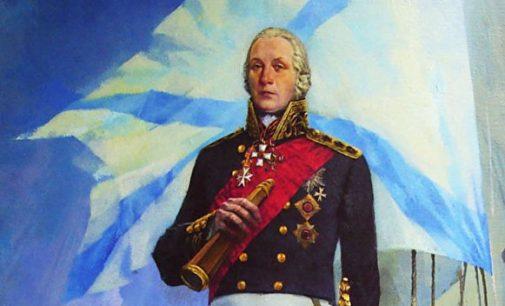 О подвиге и наследии адмирала Ушакова расскажут на видеолектории в Президентской библиотеке