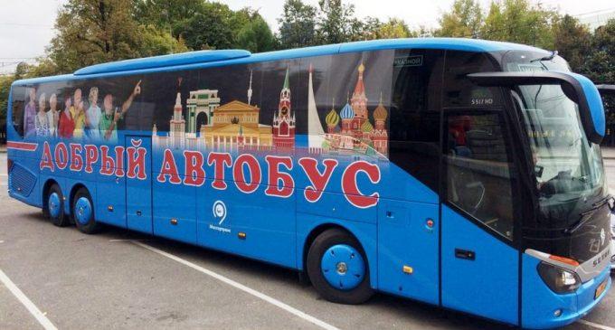 Участниками проекта «Добрый автобус» стали более 200 тысяч москвичей