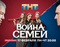 Петербург стал частью масштабной промо-акции в поддержку сериала «Война семей»