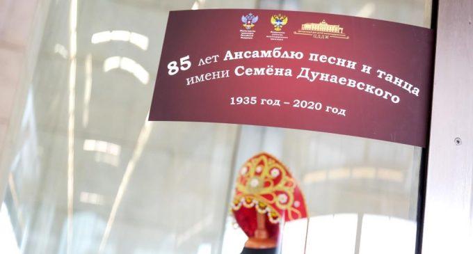 На станции «Воробьёвы горы» открылась выставка к 85-летию Ансамбля Дунаевского