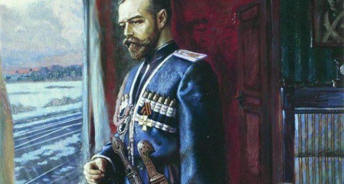 Отречение от престола императора Николая II: «Решение моё твёрдо и непреклонно»…