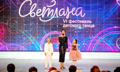 Итак, ее зовут «Светлана». На радость талантливым детишкам России…