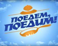 «Поедем, поедим!» – 300 выпусков в эфире НТВ! Джон Уоррен отмечает юбилей в Армении