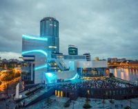 В фестивале Pixel Fest может принять участие любой желающий