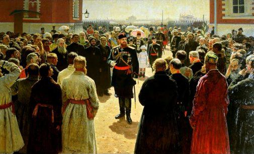 Искренняя любовь ко всему русскому: об императоре Александре III рассказывают исторические материалы Президентской библиотеки