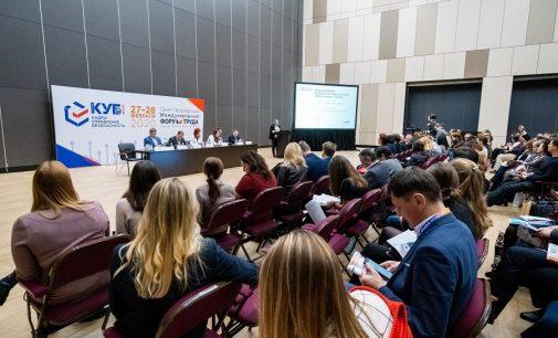Выставку КУБ Экспо посетили 7000 специалистов