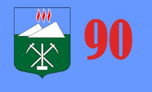 Сланцам – 90!