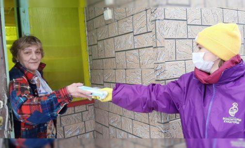 Волонтеры культуры Колымы вручили 1200 медицинских масок пожилым и одиноким
