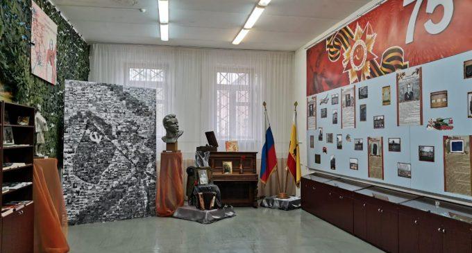 «Эхо войны и память сердца» в библиотеке имени Сергея Есенина