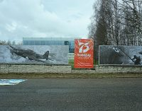 В центре Сыктывкара появилась «Стена памяти»