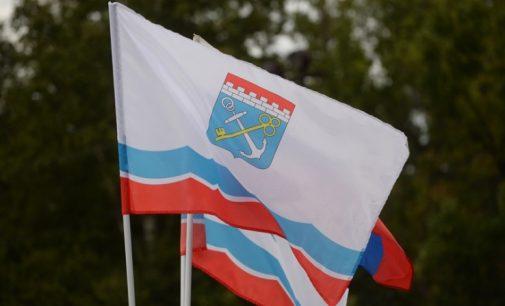 Ленинградская область выбирает столицу