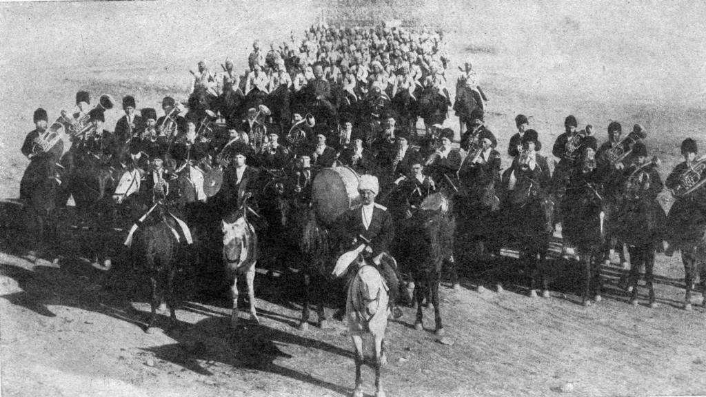 Казаки. 1915