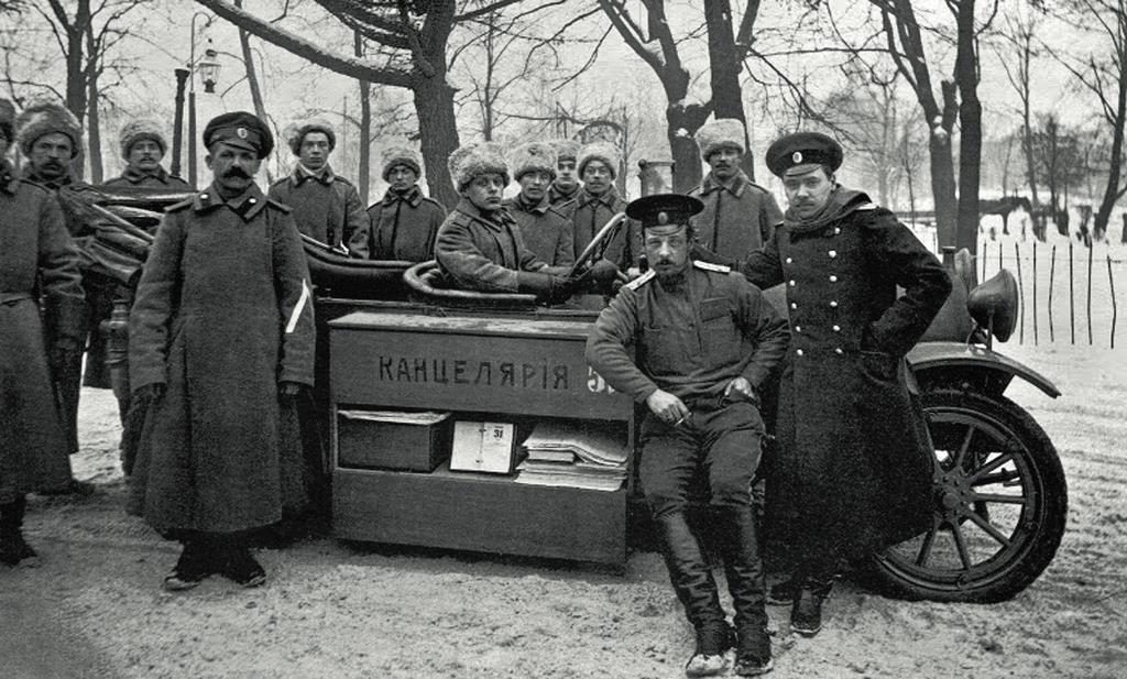 Возле походной канцелярии 13__й автомобильной роты. Петроград, 31.01.1915