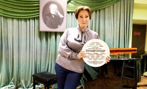 Дмитрий Лысенков, Ксения Кутепова и Виктор Шамиров услышат «Большую секунду»