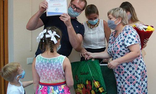 В Хабаровске самые сплоченные и творческие семьи получили награды
