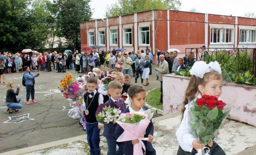 Тверские школы встречают учеников