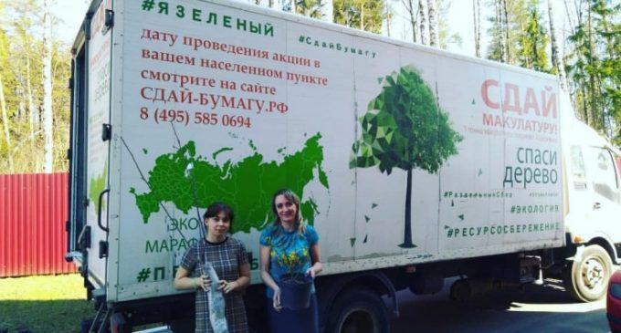 В области пройдет Эко-марафон «Сдай макулатуру – Спаси дерево!»