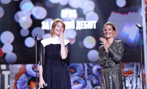 Фильм «Маша» Анастасии Пальчиковой получил приз за лучший дебют на «Кинотавре»