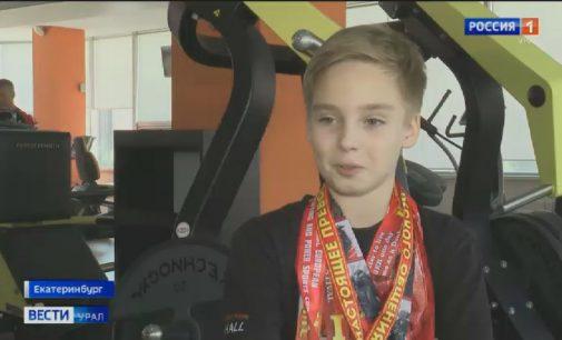 Пауэрлифтинг: сильнейший подросток планеты живёт в Екатеринбурге