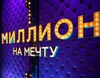 Миллион рублей – не вставая с дивана