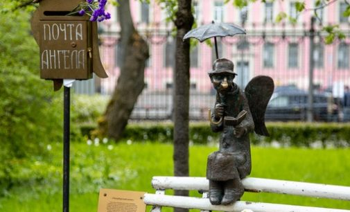 День рождения «Петербургского ангела»…