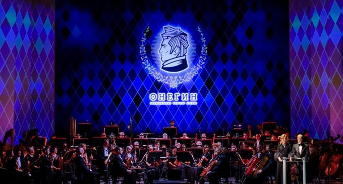 Оперная премия «Онегин» подводит итоги года