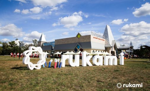 В Северной столице пройдёт фестиваль, посвящённый современным технологиям