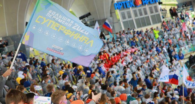 Победителями «Большой перемены» стали шесть юных ленинградцев