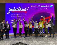 Двое петербуржцев стали победителями Всероссийского молодежного кубка по менеджменту кубка «Управляй!»